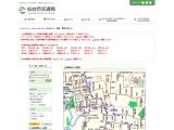 仙台市交通局