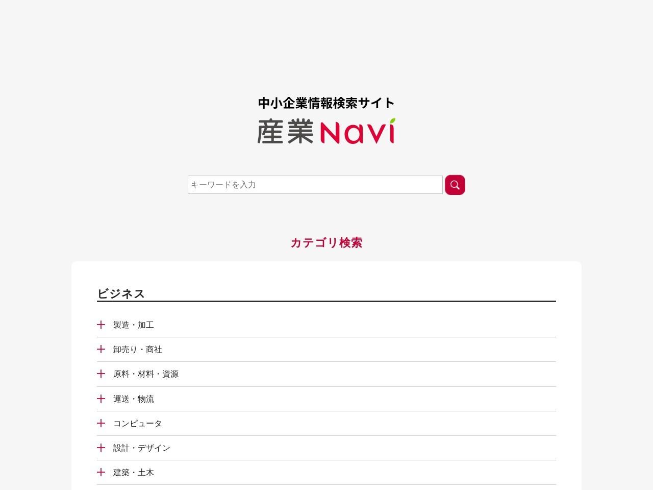 一般財団法人神奈川県経営者福祉振興財団