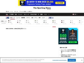 NBA.com日本公式サイト