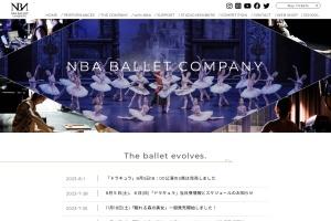 http://www.nbaballet.org/
