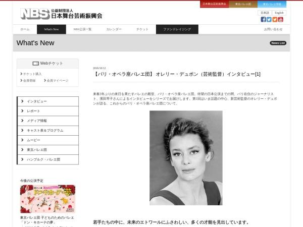 http://www.nbs.or.jp/blog/news/contents/topmenu/-1-4.html