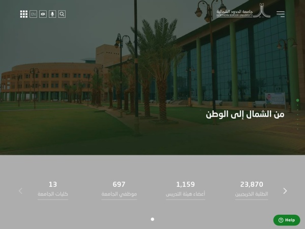 Screenshot of www.nbu.edu.sa