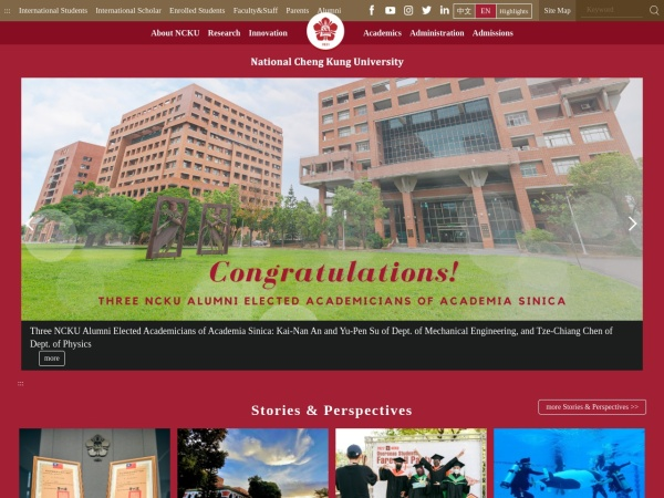 Screenshot of www.ncku.edu.tw