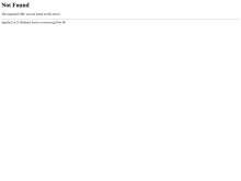 Screenshot of www.ne.jp