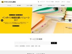 http://www.nekonet.co.jp/service/network/kuronekofax_index.html