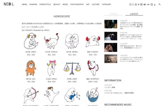 Screenshot of www.neol.jp