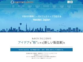 http://www.neotec-j.com/