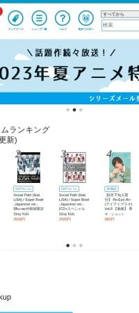 http://www.neowing.co.jp/