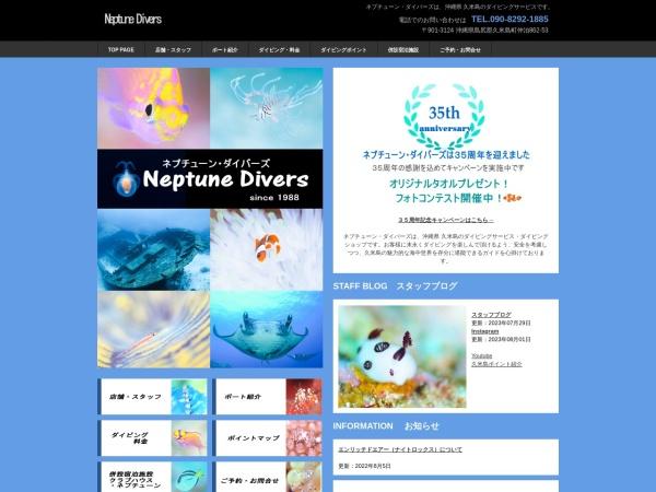 http://www.neptune-d.com