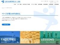 http://www.nespa.or.jp/shisetsu/mizuho/