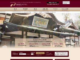 http://www.nesthotel.co.jp/matsuyama/
