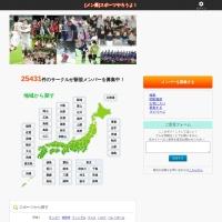 Screenshot of www.net-menber.com