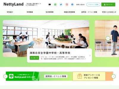 http://www.netty.ne.jp/