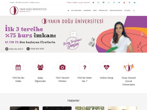 Screenshot of www.neu.edu.tr