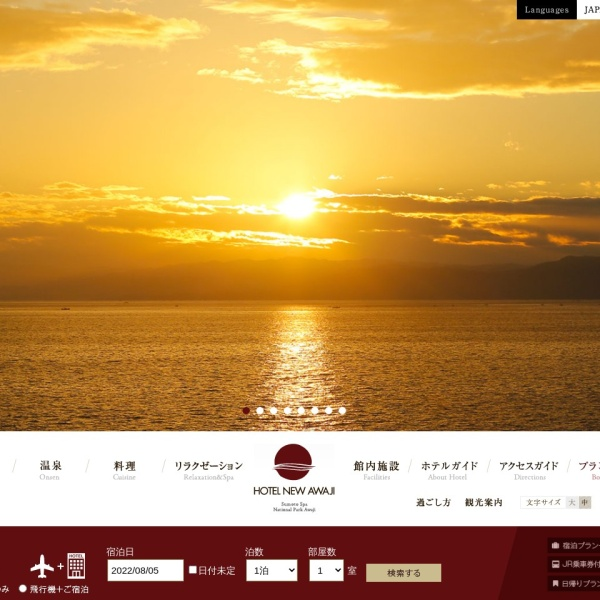 Screenshot of www.newawaji.com