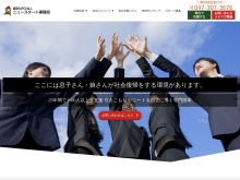 Screenshot of www.newstart-jimu.com