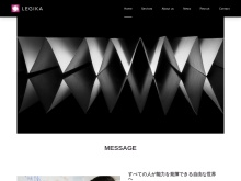 Screenshot of www.newvery.jp