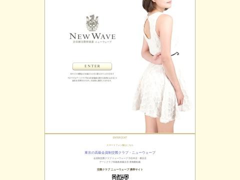 http://www.newwave-net.co.jp/