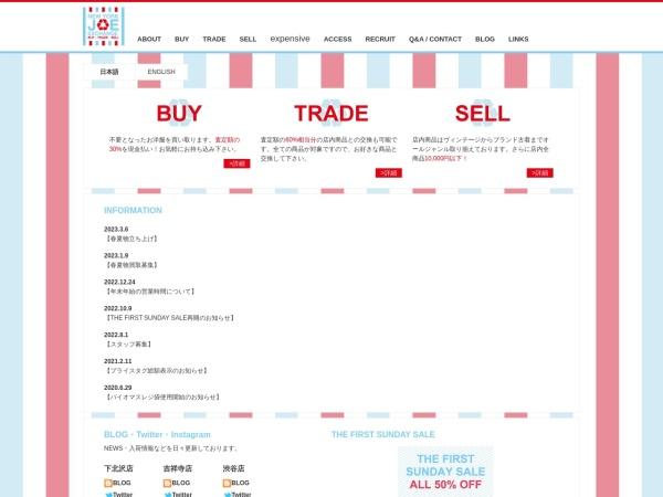 Screenshot of www.newyorkjoeexchange.com