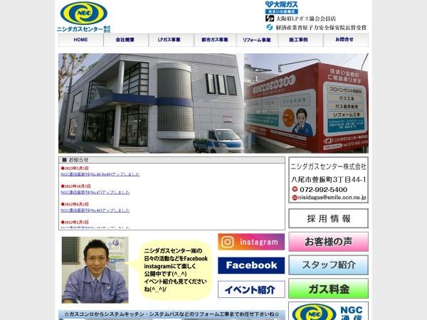 Screenshot of www.ngc-gas.net
