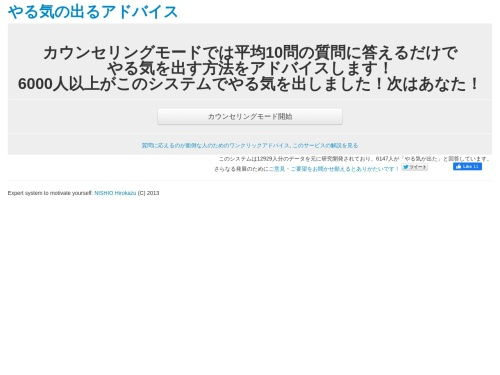 http://www.nhiro.org/yaruki/