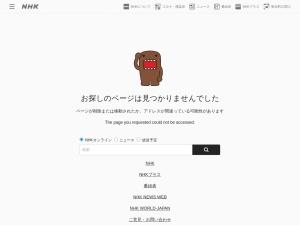 http://www.nhk.or.jp/eigo/prekiso/