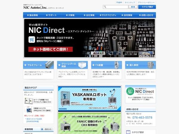 Screenshot of www.nic-inc.co.jp