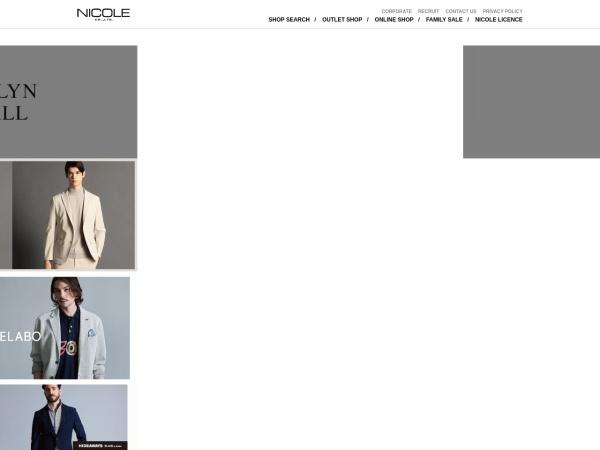 http://www.nicole-net.co.jp/index.html