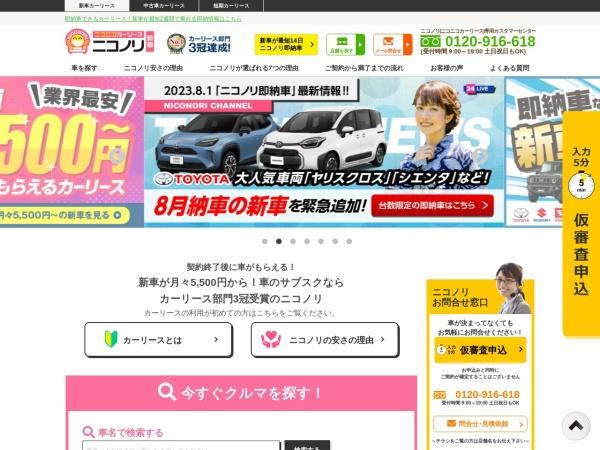 Screenshot of www.niconori.jp