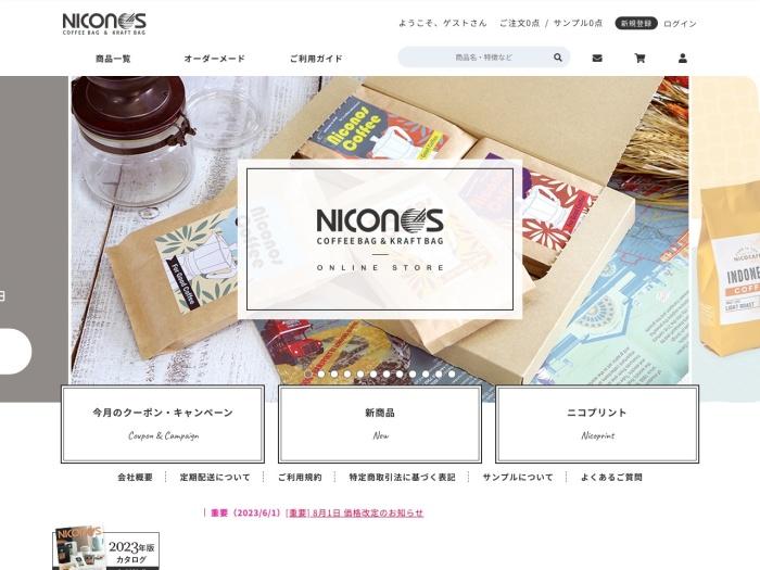 http://www.niconos.co.jp/