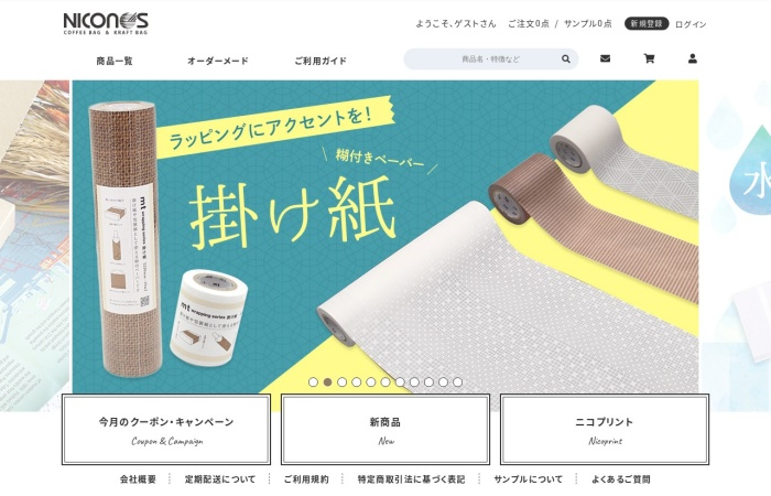 Screenshot of www.niconos.co.jp