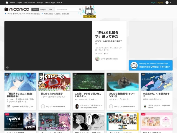 Screenshot of www.nicovideo.jp
