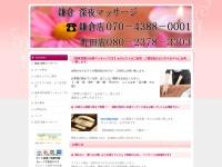 http://www.night-massage.com/