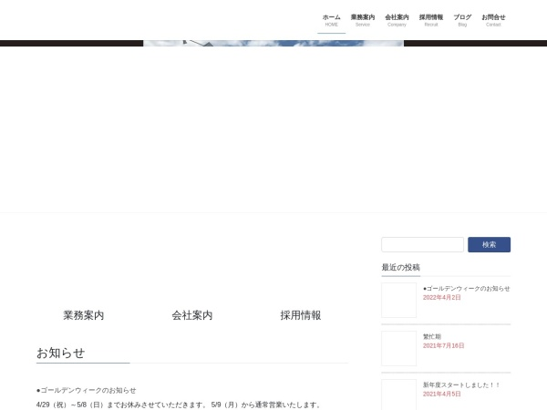 http://www.nihon-eizen-center.co.jp/