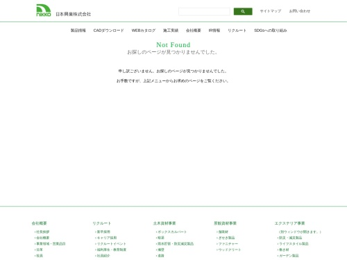 Screenshot of www.nihon-kogyo.co.jp