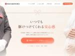 http://www.nihon-kotsu.co.jp/taxi/use/jintsu.html