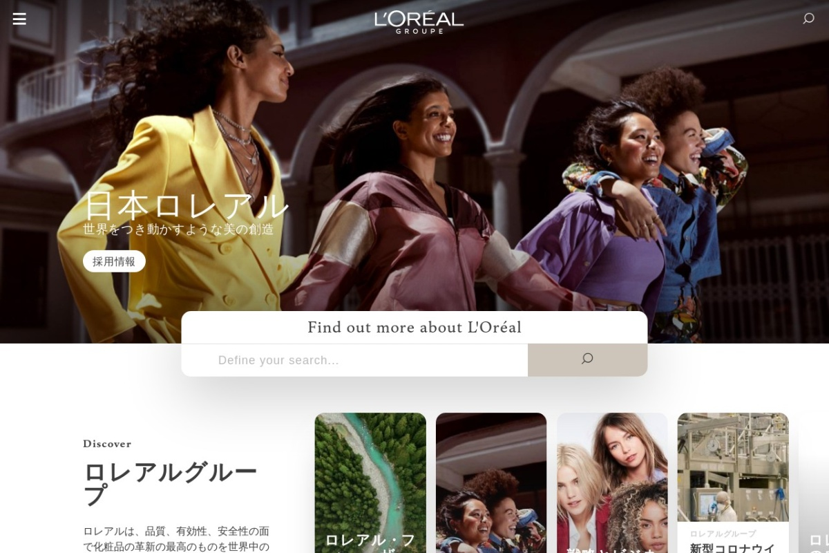 Screenshot of www.nihon-loreal.jp