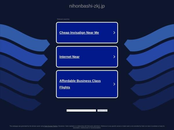 http://www.nihonbashi-zkj.jp