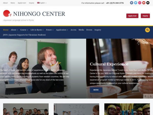 Screenshot of www.nihongo-center.com