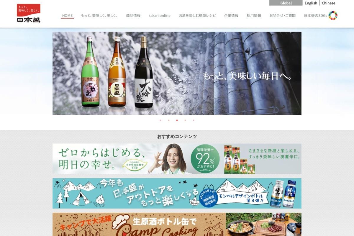Screenshot of www.nihonsakari.co.jp