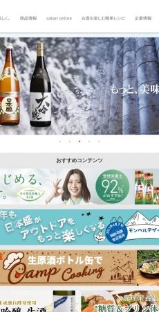 http://www.nihonsakari.co.jp/index.shtml
