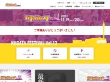 http://www.niigata-animemangafes.com/index.html