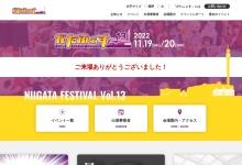 Screenshot of www.niigata-animemangafes.com