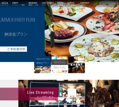 Screenshot of www.niigata-gioiamia.com