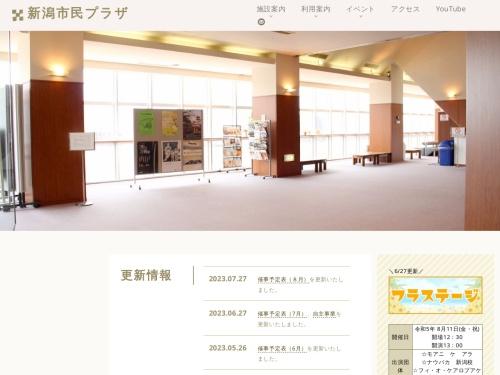 http://www.niigata-siminplaza.ecnet.jp/