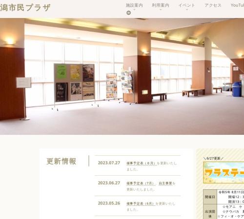 Screenshot of www.niigata-siminplaza.ecnet.jp