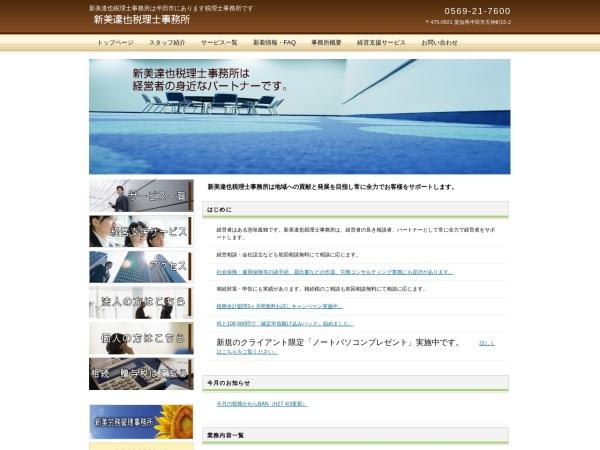 Screenshot of www.niimikaikei.jp