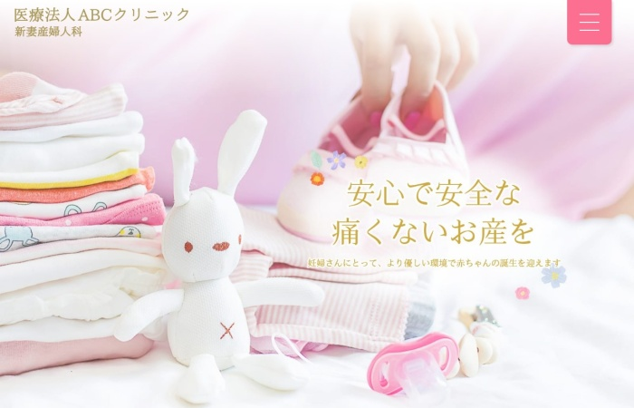 Screenshot of www.niitsuma-sanfujinka.dr-clinic.jp