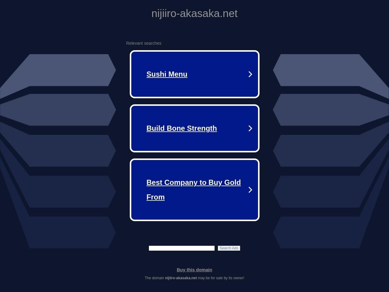 ニジイロDining,Cafe&Bar