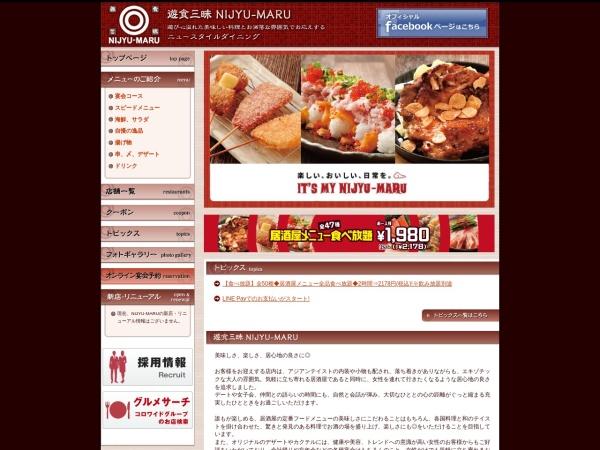 Screenshot of www.nijyumaru.jp